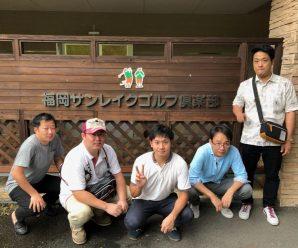 MG福岡ゴルフ倶楽部9月度活動報告