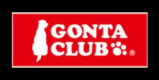 ゴン太クラブ