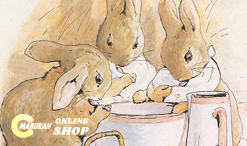 ウサギの健康な生活